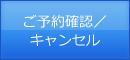 members_2