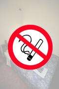 禁煙ルームをご用意しております