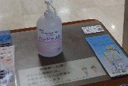 toko-pic03_20