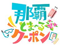 cropped-akane-logo-200